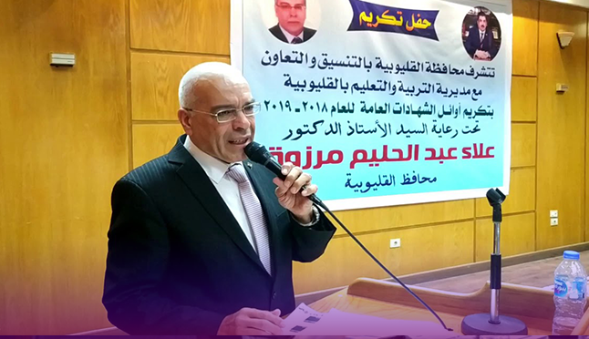 Photo of انطلاق مسابقة التحدث بالعربية الفصحى في القليوبية