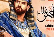 Photo of زاهي حواس يفجر مفاجأة جديدة عن مسلسل الملك أحمس