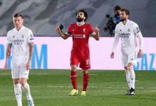 Photo of 4 أرقام تاريخية سجلها محمد صلاح بعد هدفه في شباك ريال مدريد