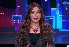 Photo of لبنى عسل تنهار من البكاء على الهواء..والسبب! (فيديو)