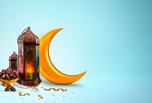 Photo of كفارة افطار رمضان