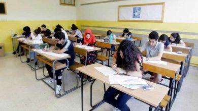 Photo of وزارة التربية والتعليم تعاقب 27 طالباً بالثانوية العامة بهذه الطريقة