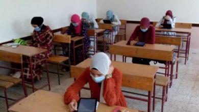 Photo of رابط بوابة التعليم الفني للحصول على نتيجة الدبلومات الفنية 2021
